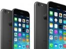 ФОТО: iPhone 6 получит 1 ГБ NAND памяти