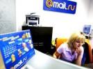 Фото: it.siteua.org