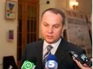 Бойко и Ко требуют увольнения Авакова за избиение Шуфрича