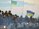 Штаб АТО отрицает обстрел Донецка Точкой-У