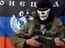 ДНР запретила медикам разглашать данные о погибших