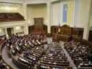 Депутаты отказали бойцам АТО в голосовании на выборах