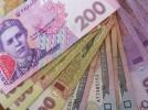 Соцвыплаты переселенцам с Донбасса: Полезные советы