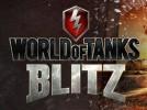 World of Tanks Blitz: ������ � ���� ������ ���������� 2.6