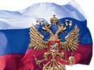 России создадут Цифровой кодекс