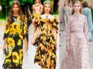 Модные Платья Летом 2017 Доставка