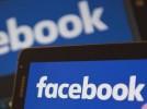 Facebook приостановил работу 200 приложений