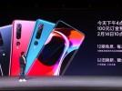 Xiaomi представила два новых флагмана с поддержкой 5G