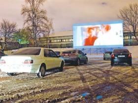 кинотеатр кинодром киев