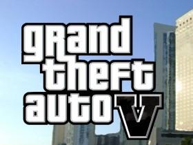 Секреты GTA 5