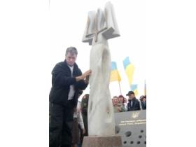 ющенко,говерла