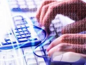 рынок ИТ-услуг,информационные технологии