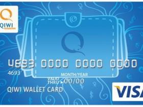 пластиковой карты QIWI Visa