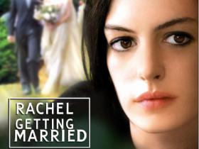 рейчел_выходит_замуж