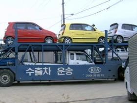 импорт авто
