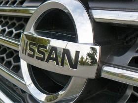 Nissan привезет в Женеву предвестника X-Trail