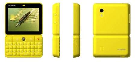Huawei продемонстрировала телефоны и планшетник на базе Андроид