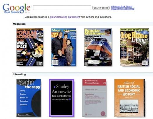 «Гугл» обрела аттестат на автоограничение доступа к книжкам