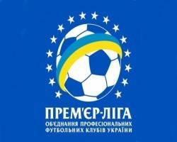 """""""Днепр"""" выключат из Премьер-лиги"""