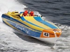 В Ялте будет проходить чемпионат мира по водно-моторному спорту