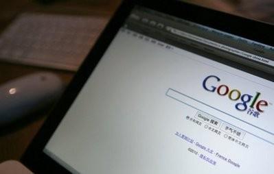 КНР снимет «Гугл» с собственного рынка