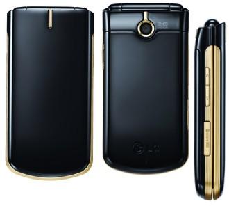 «ЭлДжи» GD350 - исключительно женский подходящий и любопытный телефонный аппарат
