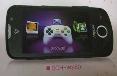 «Самсунг» сделала смартфон с помощью 3D