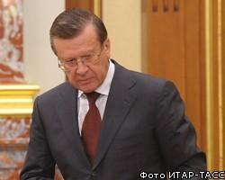 В Исполкоме РФС авторитетное обновление