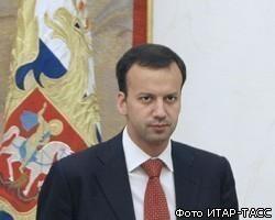 Дворкович: Вынесение Карпова на главы ФИДЕ нелегитимно