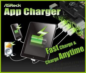 ASRock App Charger: оперативно повторяет от USB