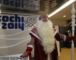 Санта Клаус будет знаком Сочи 2014