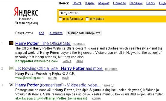 Yandex может показать поиск лишь по иностранным веб-сайтам