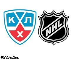 Подписание договора между КХЛ и НХЛ отменено