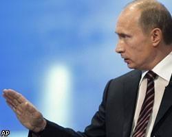 """У Путина зависимость выручать """"Томь"""""""