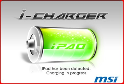 i-Charger повторяет iPod, Айфон и iPod