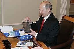 Айфон запретят в РФ