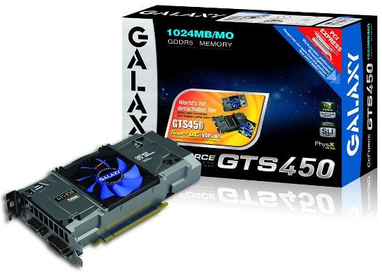 GeForce GTS 450 с заводским разгоном и сменным пропеллером