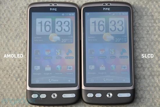 HTC переходит на SLCD-экраны из-за нехватки AMOLED