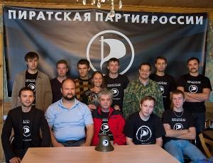 В РФ будет пиратская партия