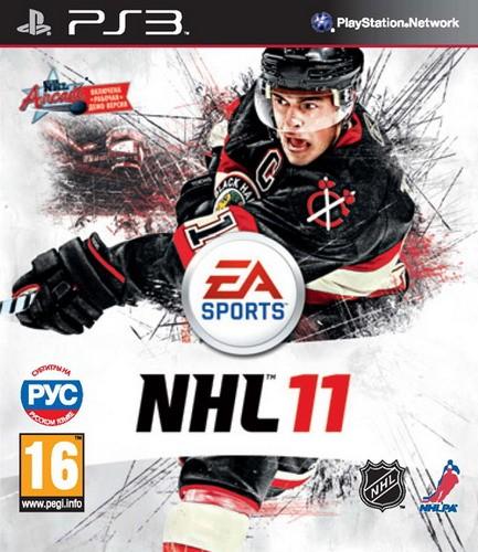 NHL 11: свежий хоккейный год уже продается