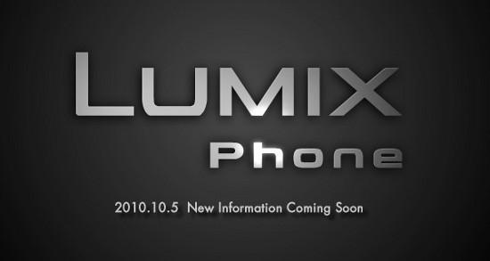 Lumix: Телефонный аппарат с 13 Мп видеокамерой от Sony  с 5 ноября