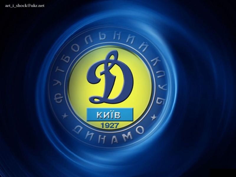 """Динамо"" замыслило ребрендинг команды"