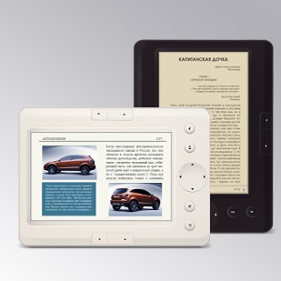 HD.Book - ридер с цветным TFT дисплеем