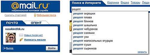 Поисковик Mail.Ru теперь ищет по половым признаками