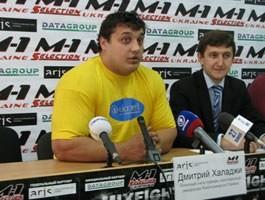 Халаджи выйдет на ринг в Донецке
