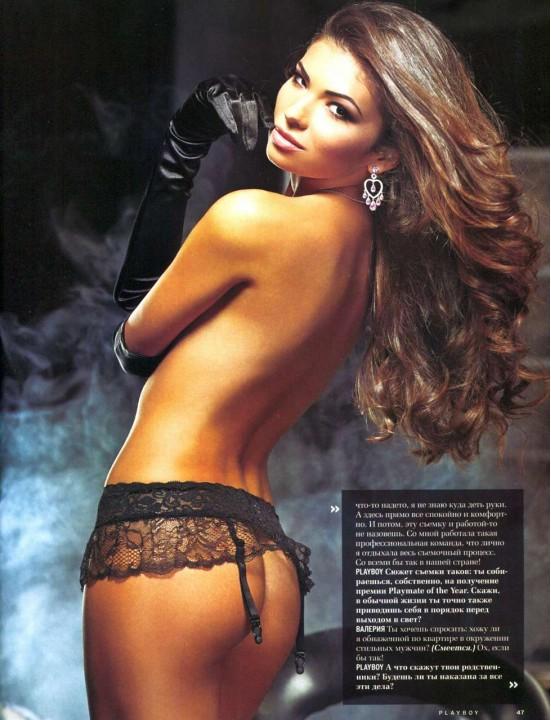 журнал плейбой фото девушек