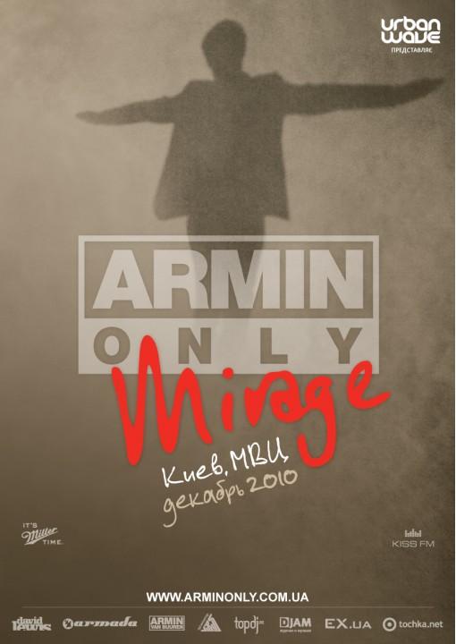 Известна дата проведения шоу «Armin Only: Mirage» в Киеве