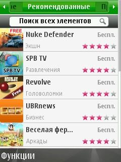 Почему магазины приложений обходят Украину стороной?: обзор