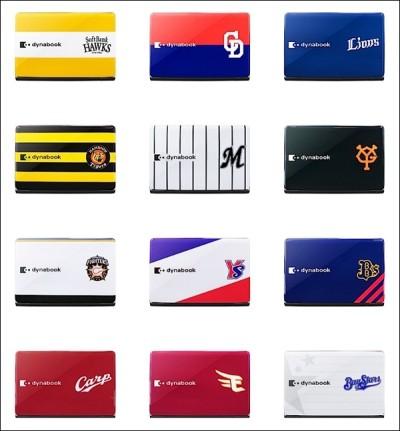 Первые «бейсбольные» ноутбуки от Toshiba (ФОТО)
