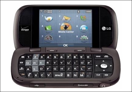 Octane: телефон или «мини-ноутбук» от LG (ФОТО)